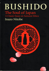 Bushido book cover